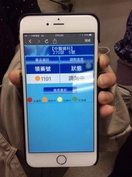 台湾中医薬大学3.jpg